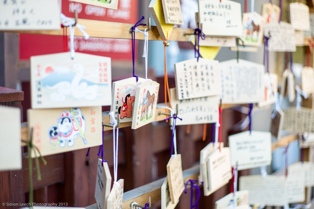 Prayer boards in Asakusa