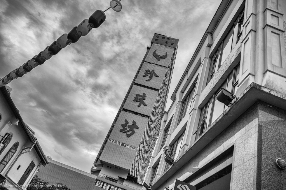 Chapter Twenty Six: Chinatown, Singapore: July 2014
